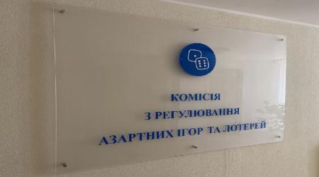 КРАИЛ определила список субъектов сертификации оборудования