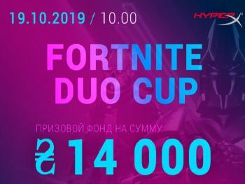 В Киеве состоится турнир по Fortnite DUO от HyperX