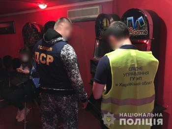 Харьковская полиция обнаружила очередную нелегальную игровую сеть