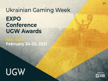 Massive Trade Show Ukrainian Gaming Week Postponed to February 2021