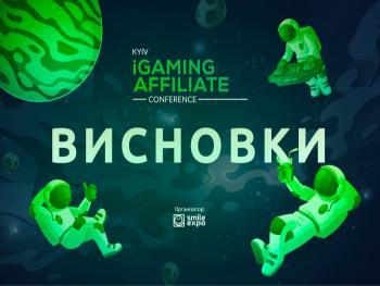 Як успішно просувати проєкти в гемблінг-вертикалі й отримувати високий профіт: про що розповіли на Kyiv iGaming Affiliate Conference 2020?