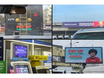 Illegal gambling advertising: where did it come from and is it possible to get rid of it?