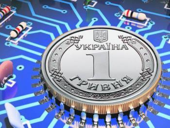 Национальный банк Украины продолжает работать над созданием е-гривны