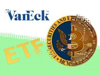 Комиссия по ценным бумагам США может запустить биржевый фонд биткоина