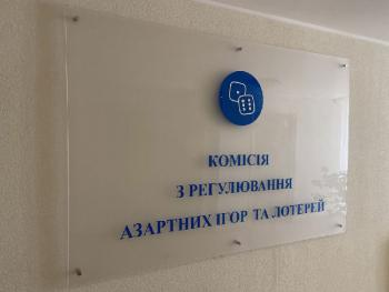 В Киеве откроется еще одно наземное казино: новые решения КРАИЛ