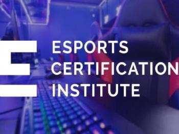 Американская компания вводит сертификационный экзамен по киберспорту