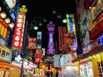 Казино-курорт в Йокогаме остался без инвестора