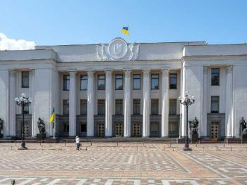 Законопроект 2713-Д появился на повестке дня Верховной Рады