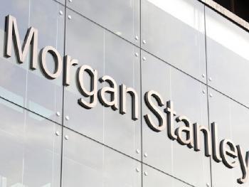 Финансовый конгломерат инвестует в блокчейн-платформу