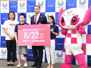 Lottery to be held at the 2020 Olympics