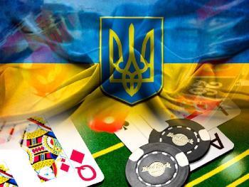 Украинский рынок гемблинга: обзор