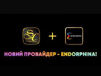 В онлайн-казино Slots City появились слоты от Endorphina