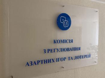 В Николаеве может открыться еще один зал игровых автоматов