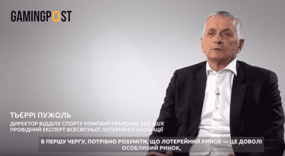 Тьерри Пужоль: Игорный бизнес нужно вести тактично