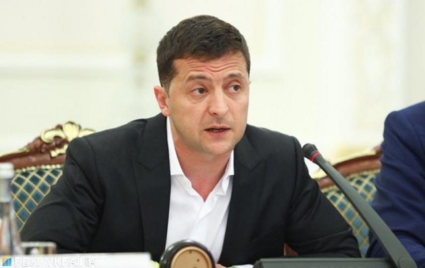 Зеленский поручил Верховной Раде принять закон о легализации игорного бизнеса