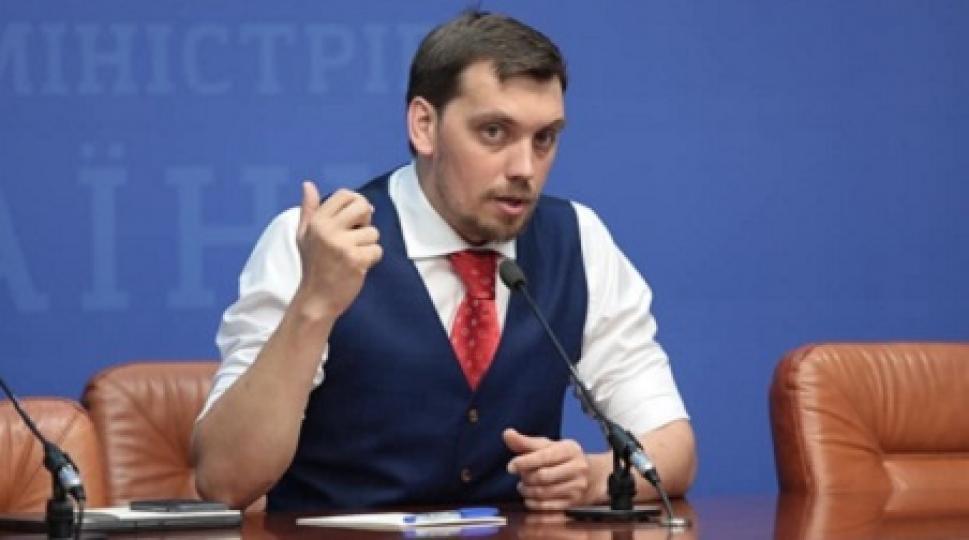 Кабмин ожидает получить от легализации игорного бизнеса до 2,5 млрд гривен