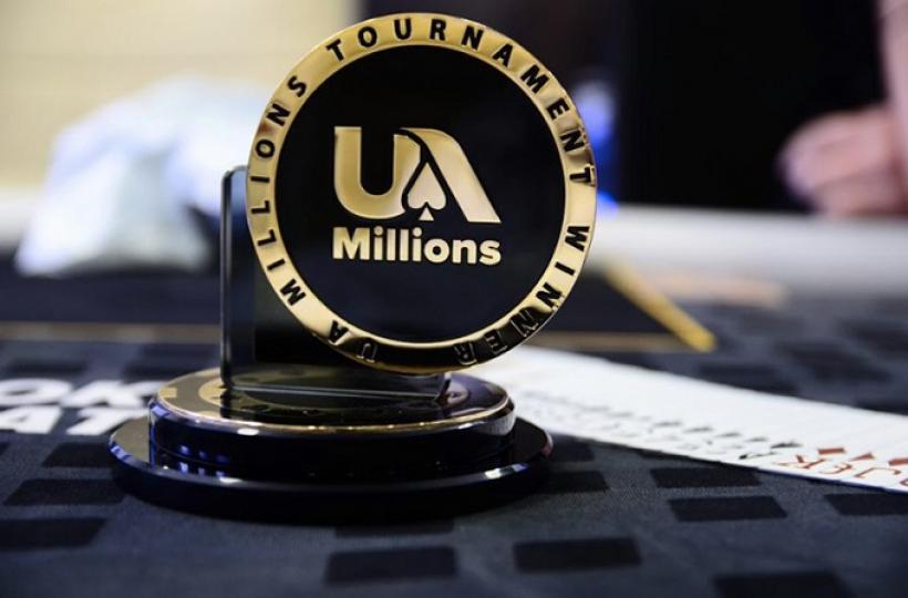 В Киеве пройдут сразу 11 покерных турниров