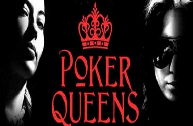 """В ожидании документального фильма """"Покерные королевы"""""""