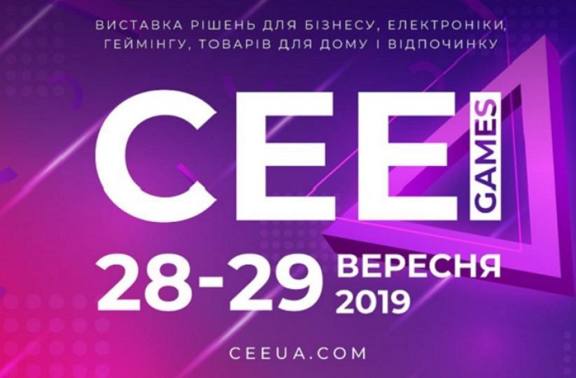 В Киеве состоится выставка для геймеров CEE Games