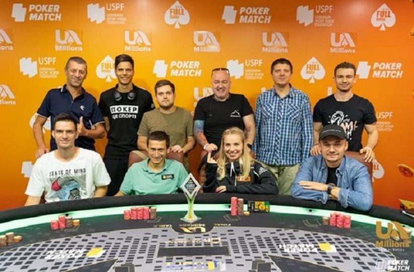 На международной покерной серии в Киеве вручили первые награды
