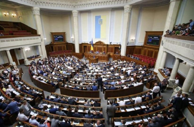 На сайте Верховной Рады появился текст законопроекта олегализации азартных игр