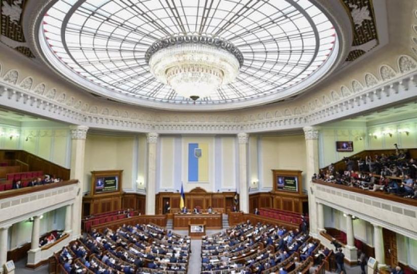 Законопроект о легализации азартных игр вернули в финансовый комитет Рады
