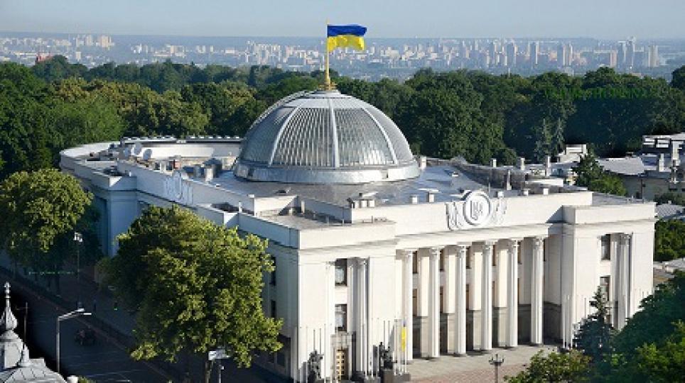 Законопроект о легализации азартных игр передали в другой комитет Верховной Рады