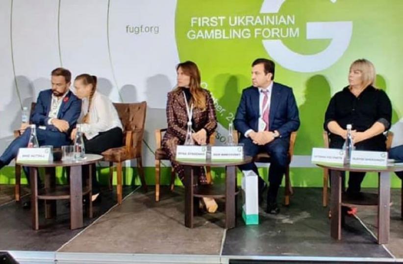 First Ukrainian Gambling Forum показал хороший пример диалога между властью, бизнесом и общественностью
