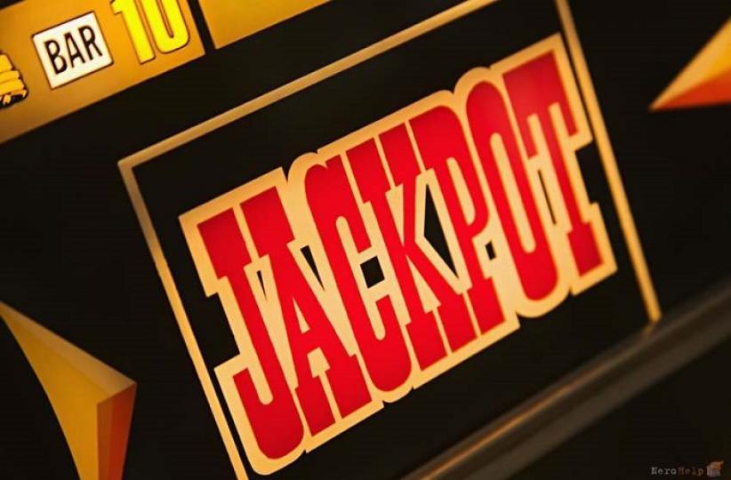 Неизвестный выиграл в Euromillions 170 миллионов фунтов стерлингов!