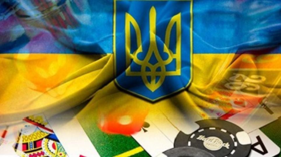 Что думают украинцы о легализации азартных игр