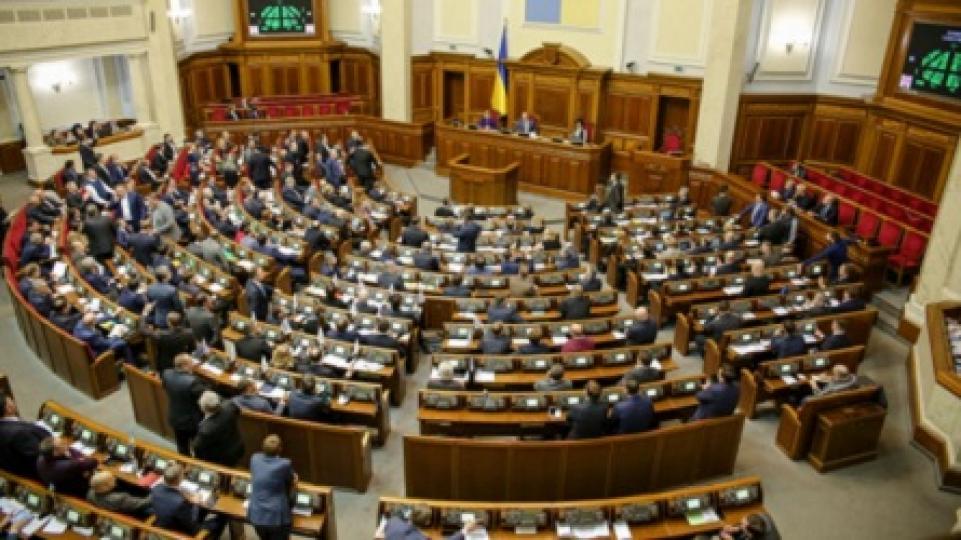 Верховная Рада зарегистрировала законопроект о легализации азартных игр