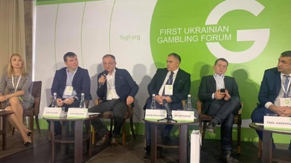 В Херсоне состоялся первый украинский игорный форум