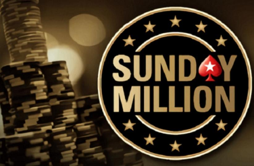 Украинец стал лучшим на турнире Sunday Million