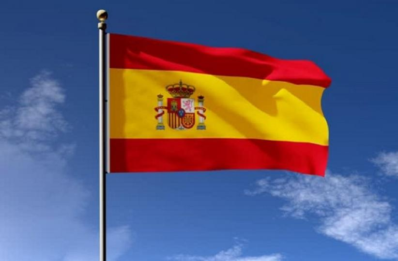 Новые правила для рекламы азартных игр в Испании
