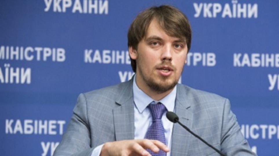 Гончарук: Правительство рассчитывает получить более 3 миллиардов от легализации азартных игр