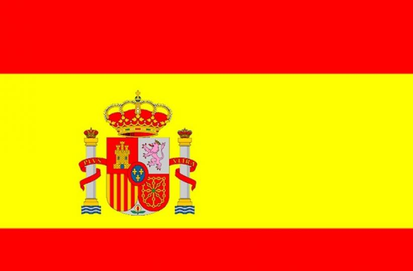 Кризис на испанском игорном рынке