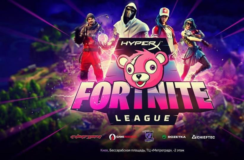 Расписание и список групп первого тура HyperX Fortnite Duo League