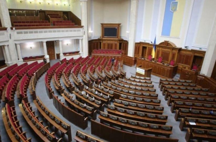 Верховная Рада не готова к легализации азартных игр