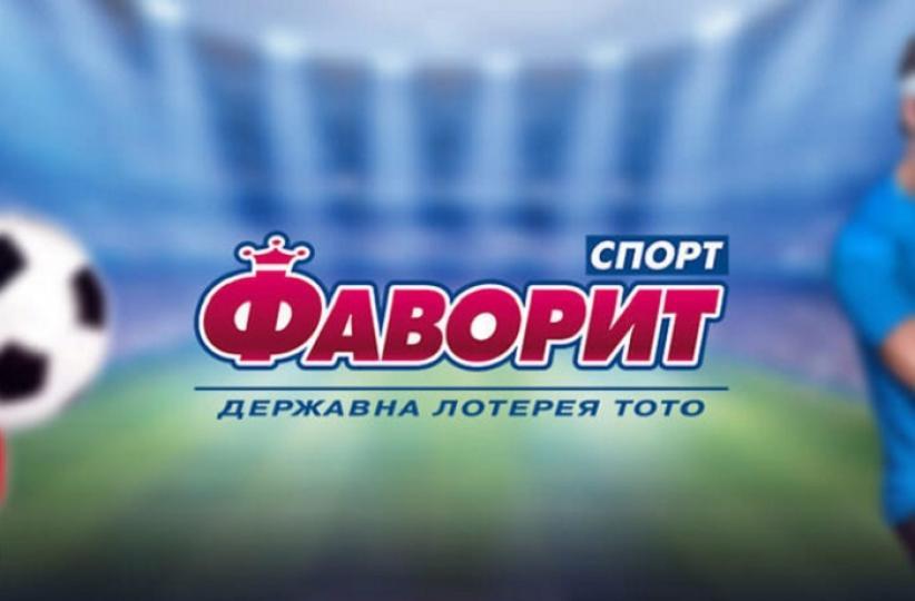 """Favorit Sport выступает """"за"""" легализацию игорного бизнеса"""