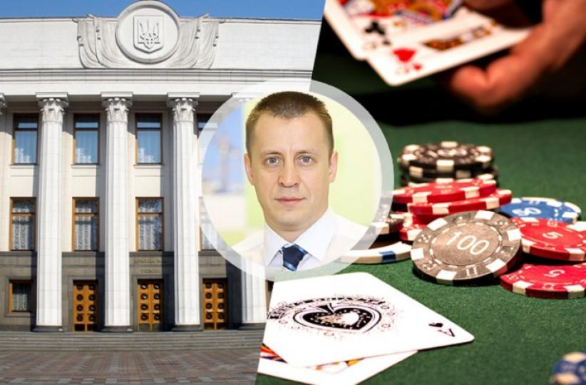 Алексей Евченко: Народные депутаты не слышат экспертов игорного бизнеса