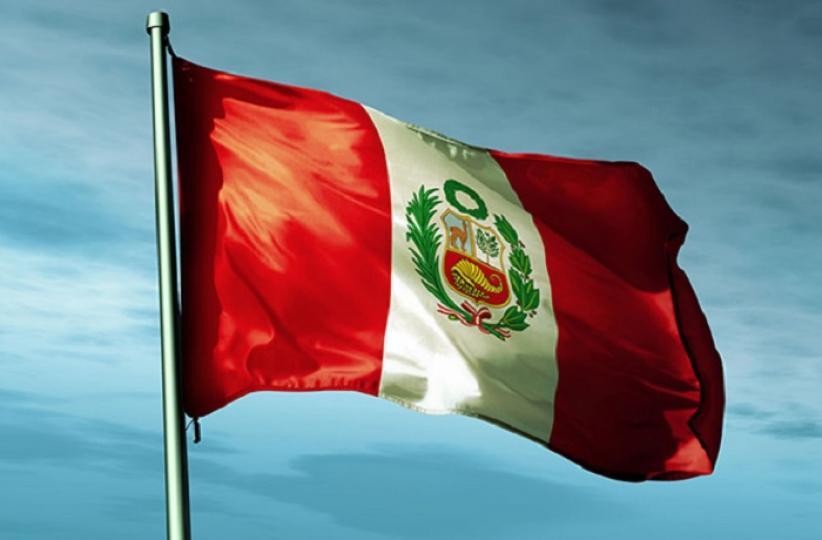 В Перу готовят законопроект о легализации онлайн-гембинга