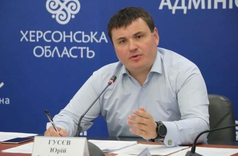 Юрий Гусев: Херсонщина может стать пилотным регионом для легализации азартных игр