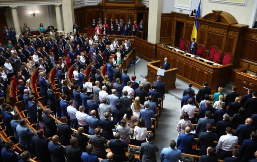 The Verkhovna Rada supported in the first reading the law on the legalization of gambling as a basis