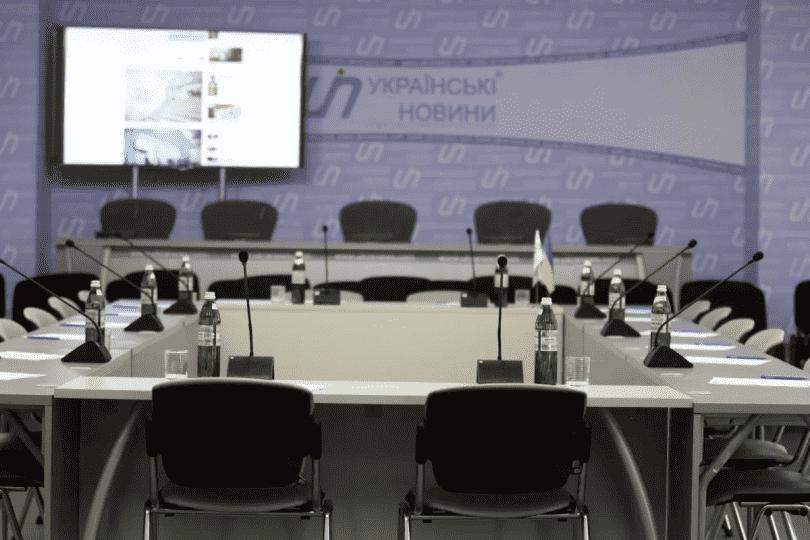 """Пресс-конференция на тему: """"Проблемные аспекты легализации игорного бизнеса в Украине?"""""""