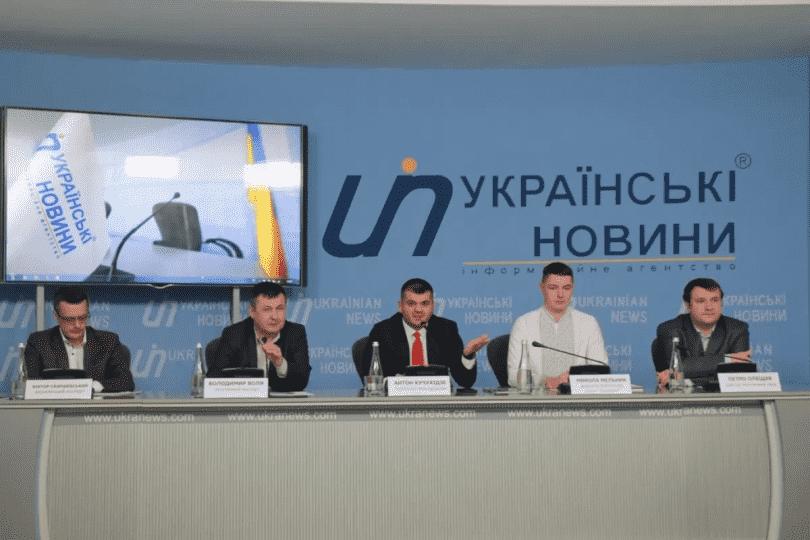 """Итоги пресс-конференции """"Проблемные аспекты легализации игорного бизнеса в Украине?"""""""