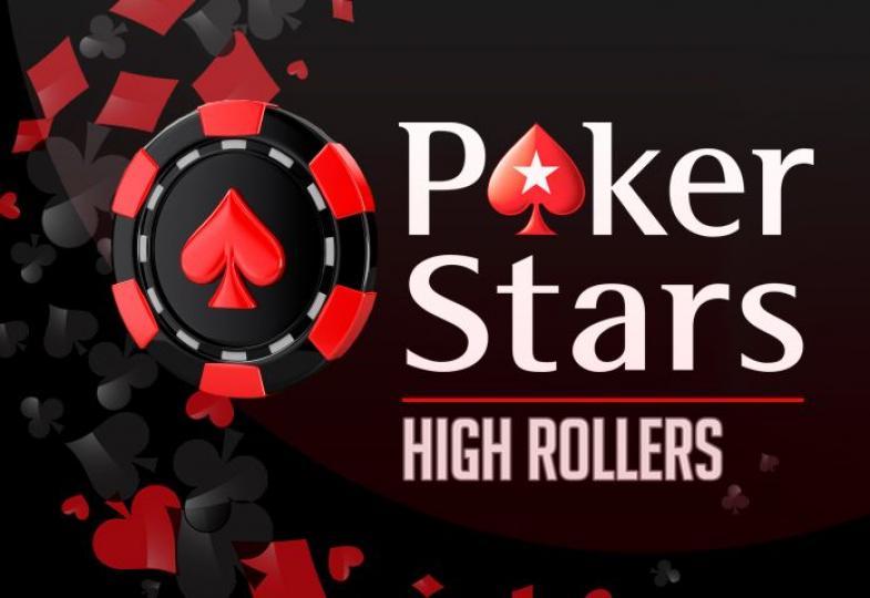 PokerStars анонсировал High Roller Series с гарантией в $6,000,000