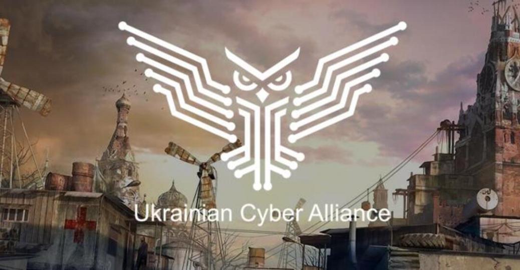 """""""Украинский киберальянс"""" прекратит свою работу до снятия обвинений и извинений от правоохранительных органов"""