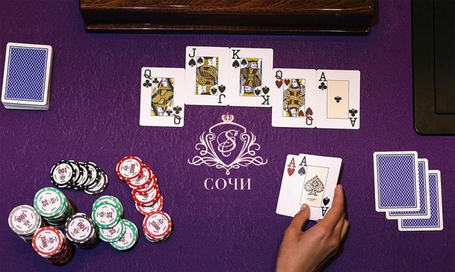 World Poker Summit перенесён на 2021 год