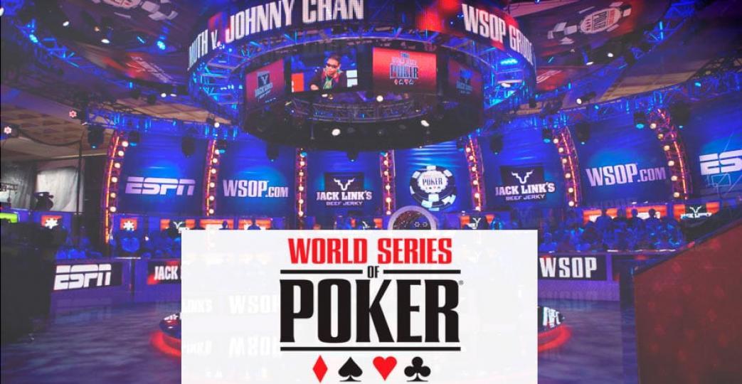Всемирная серия покера не спешит менять свои планы из-за пандемии