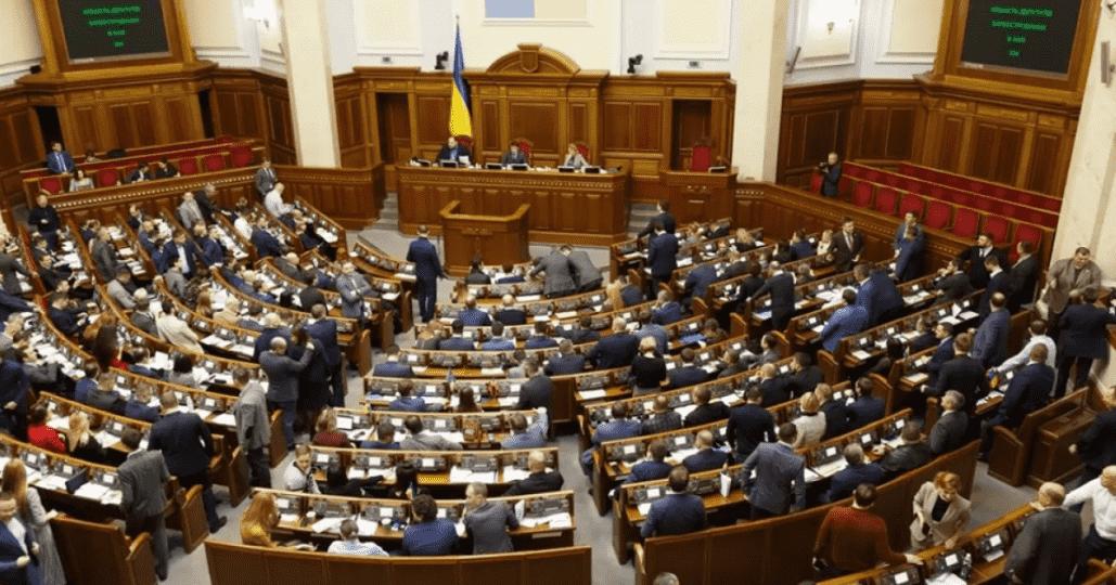 В четверг Верховная Рада рассмотрит закон об игорном бизнесе